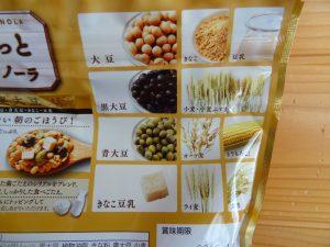 日清シスコの「ごろっとグラノーラ充実大豆」(6)