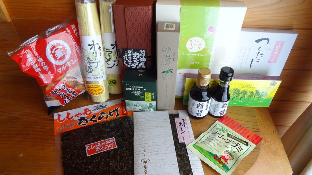 小豆島で購入したお土産(1)