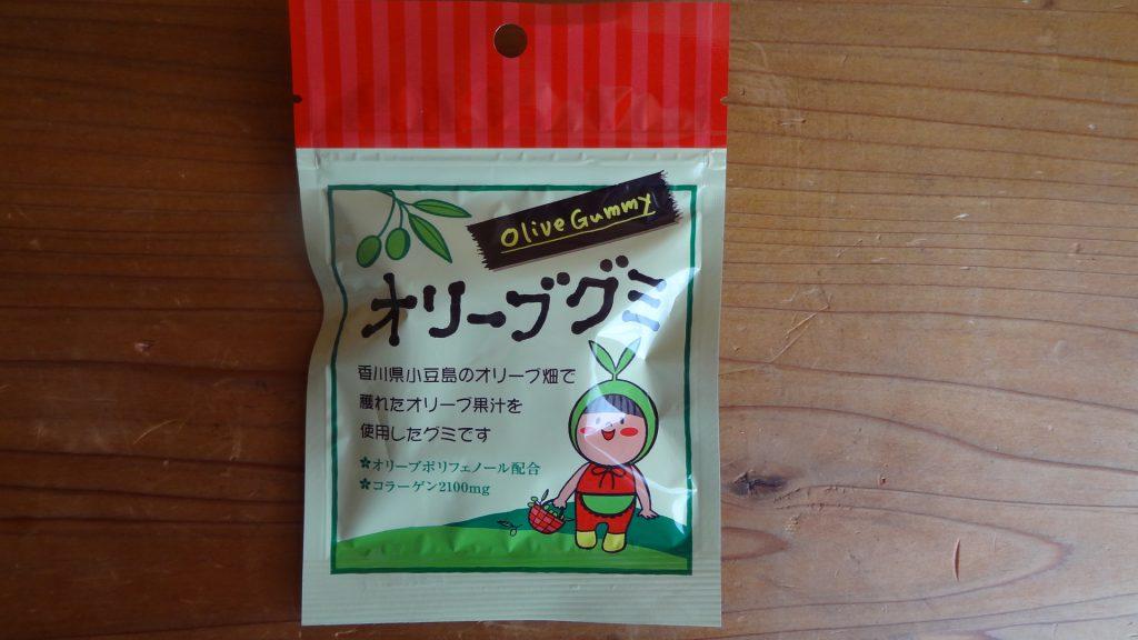 オリーブグミ(1)