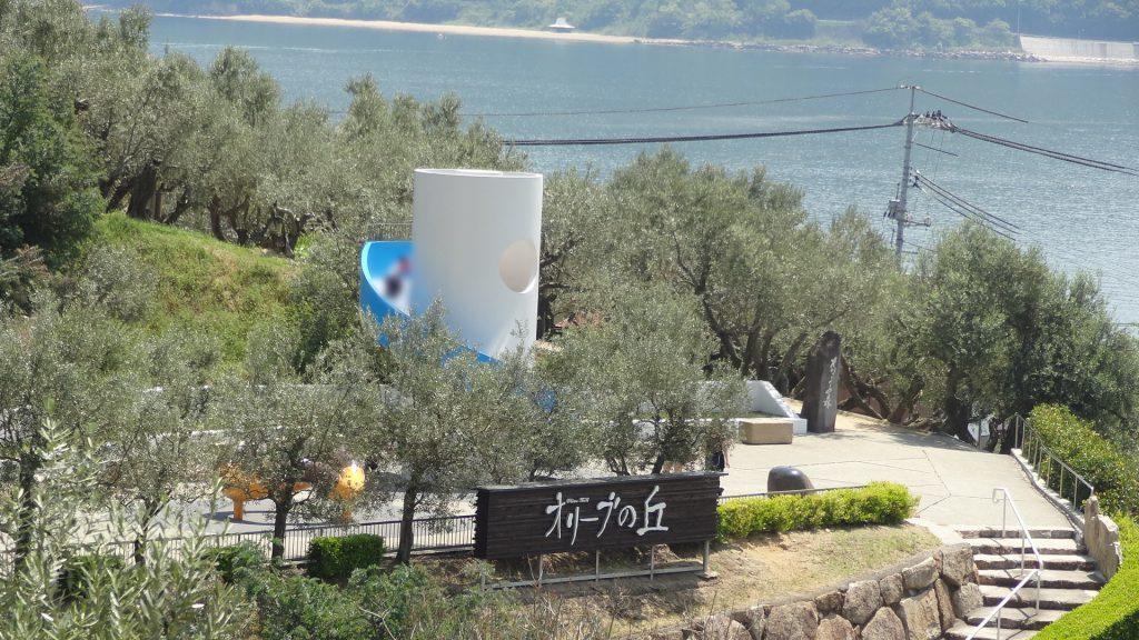 小豆島オリーブ園のイサム・ノグチの遊具彫刻(1)