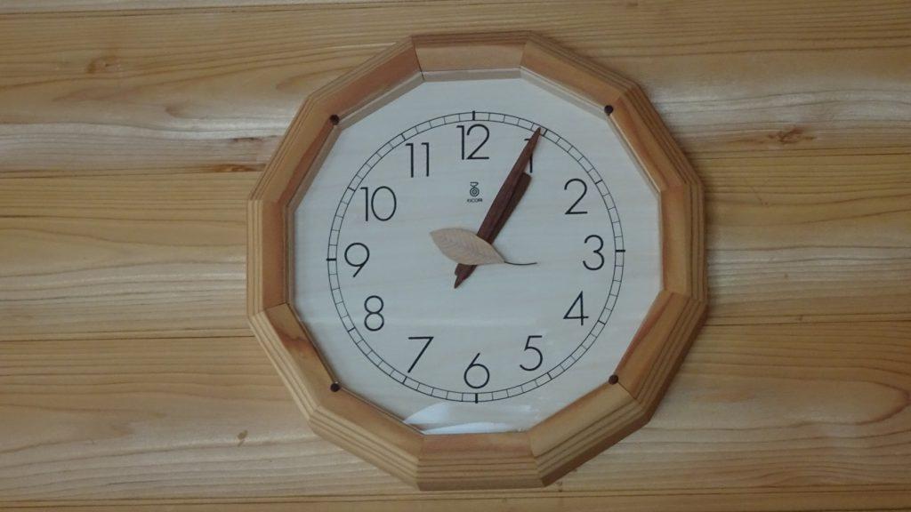 「森の電葉時計」(1)