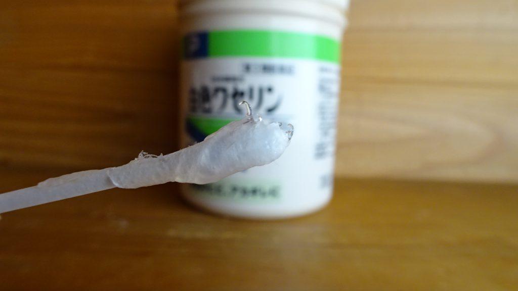 綿棒刺激(1)