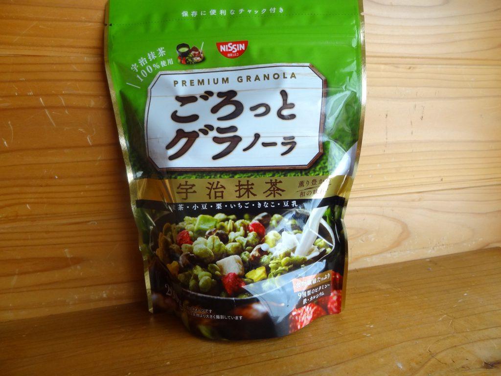 日清シスコの「ごろっとグラノーラ宇治抹茶」(1)