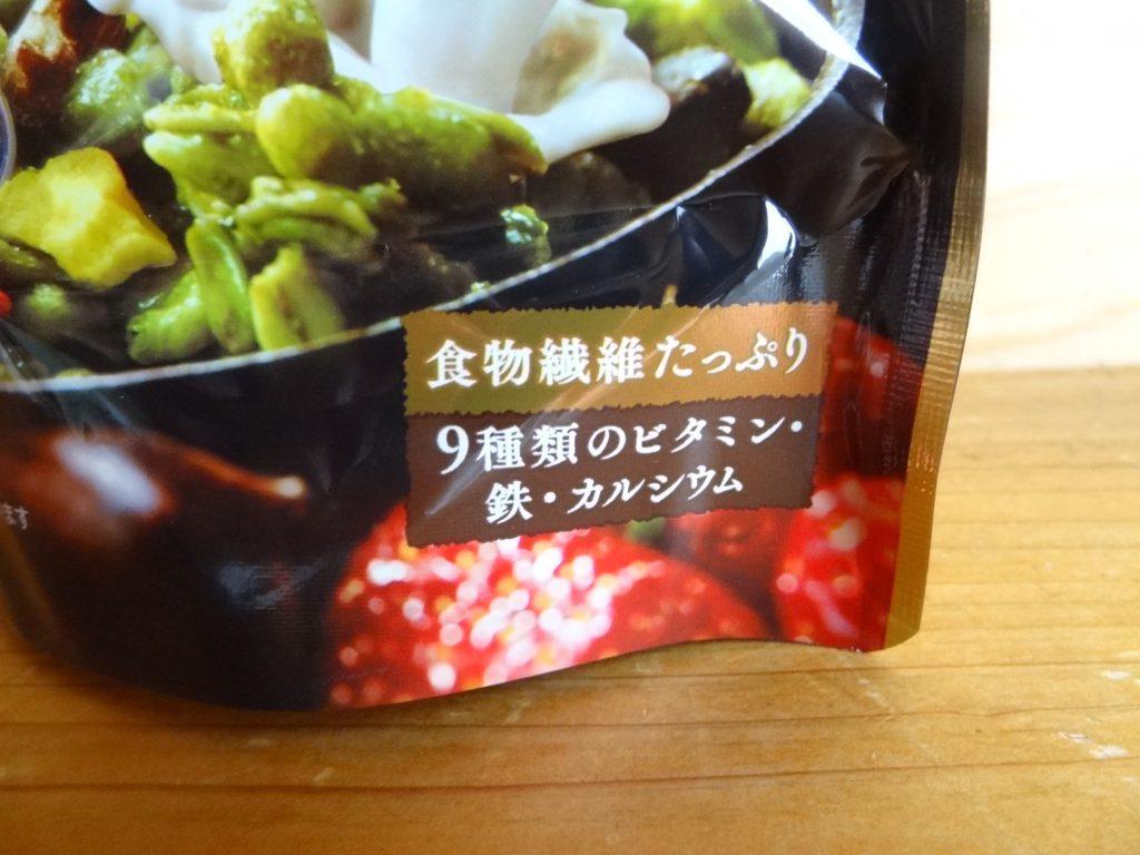 日清シスコの「ごろっとグラノーラ宇治抹茶」(2)