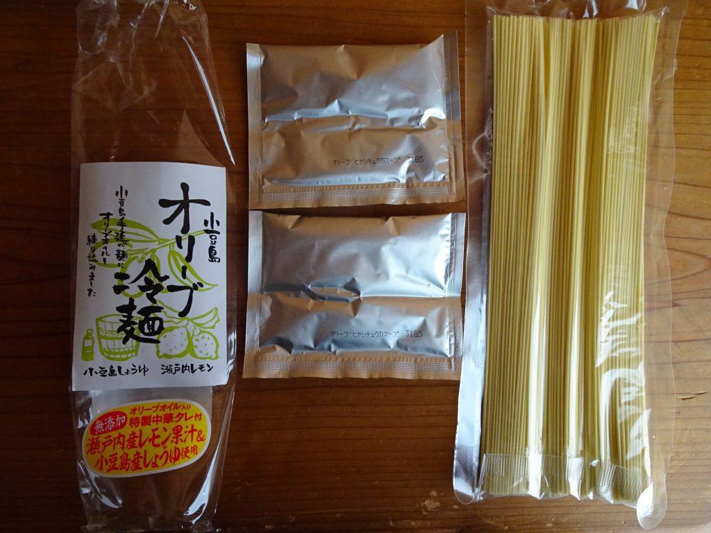「小豆島オリーブ冷麺」(2)