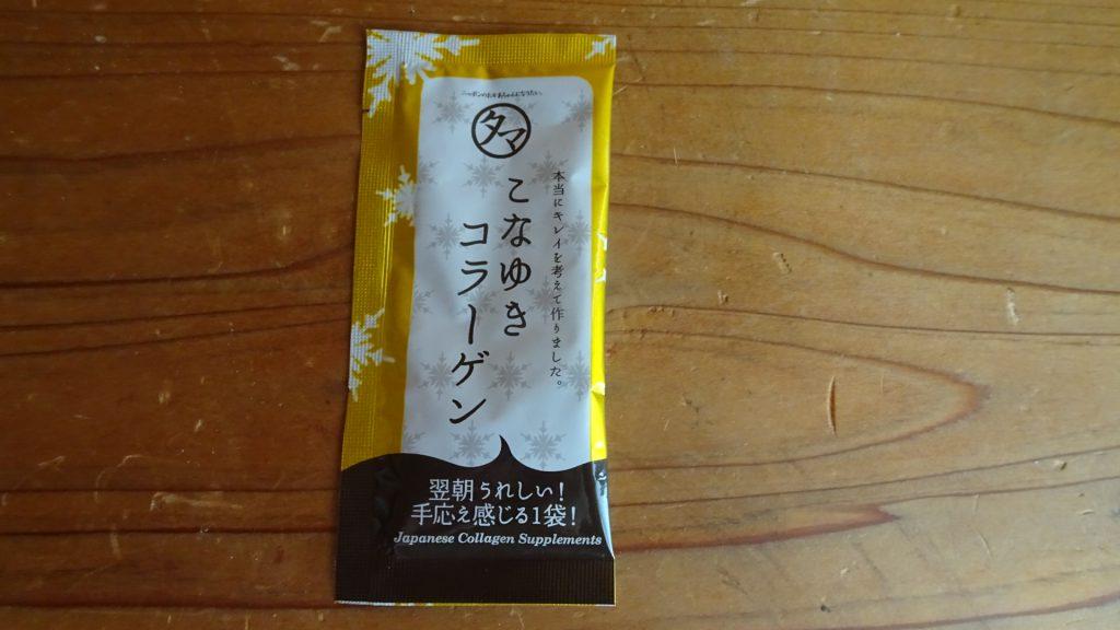タマチャンショップのこなゆきコラーゲン(1)