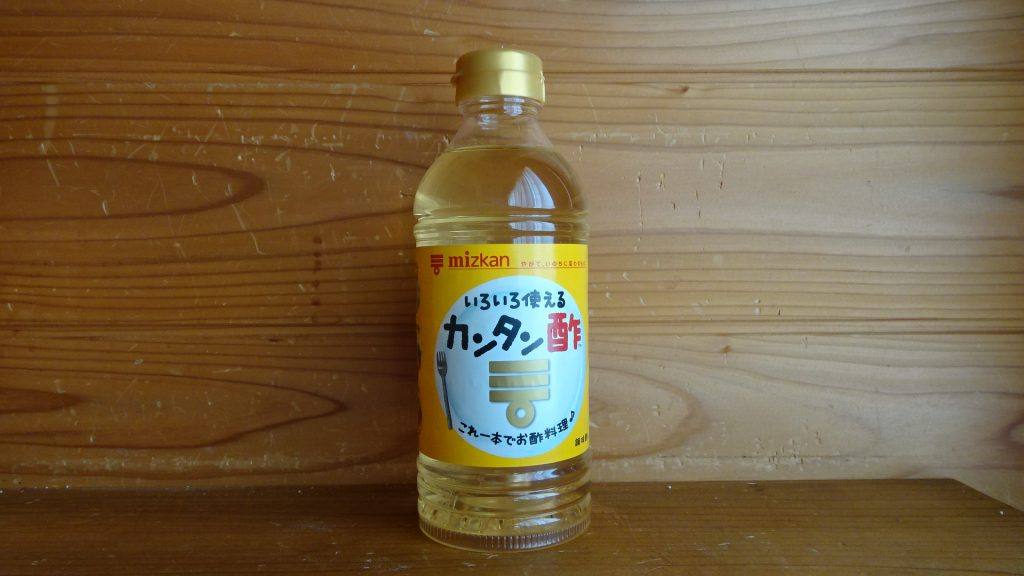 ミツカンの「いろいろ使えるカンタン酢」(1)