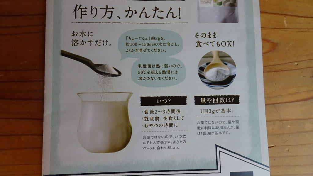 ちょーぐると(6)
