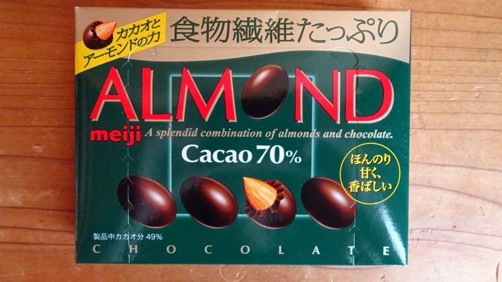 「アーモンドチョコレート カカオ70%」(1)