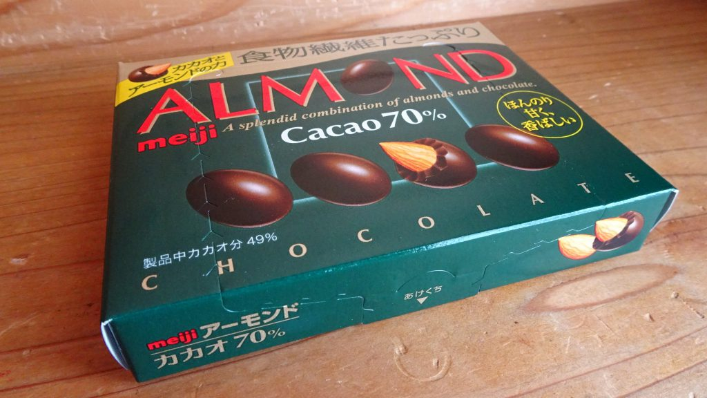 「アーモンドチョコレート カカオ70%」(2)