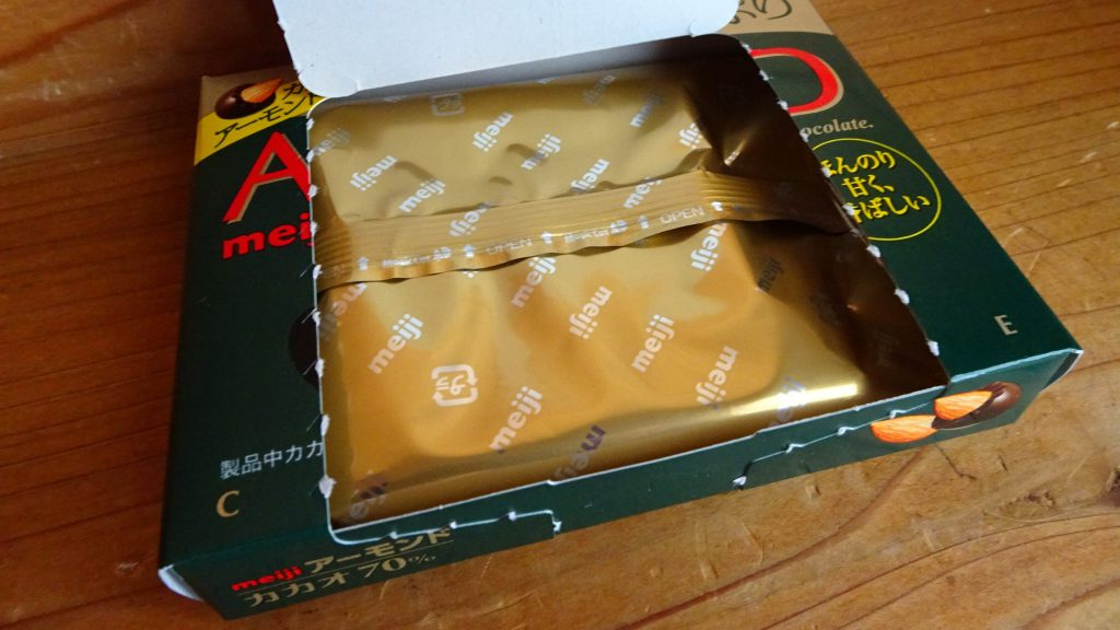 「アーモンドチョコレート カカオ70%」(3)