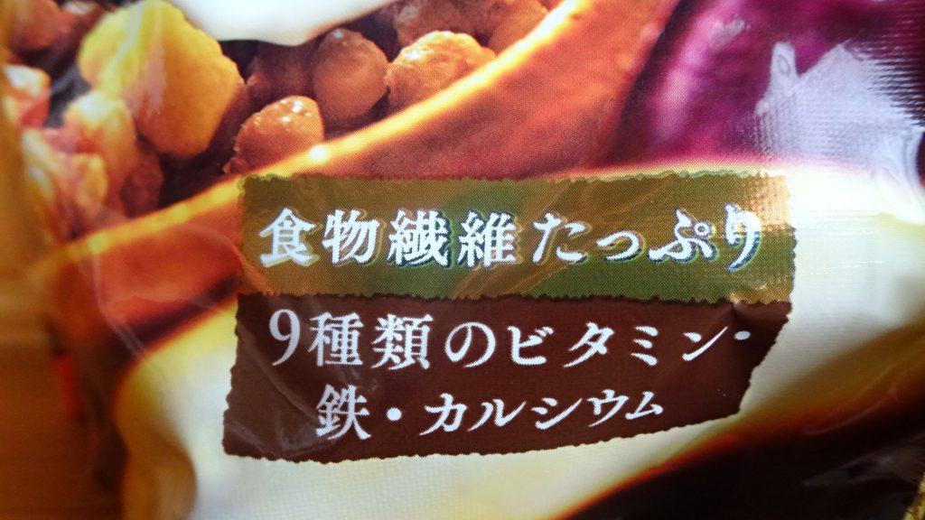 日清シスコの「ごろっとグラノーラいも・栗・なんきん」(2)