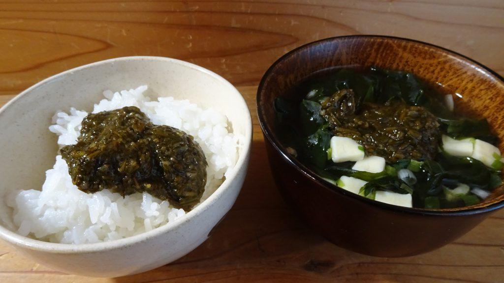 「アカモク」の様々な食べ方(4)