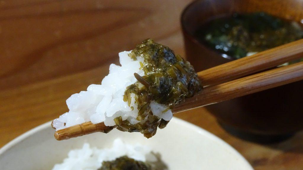 「アカモク」の様々な食べ方(2)