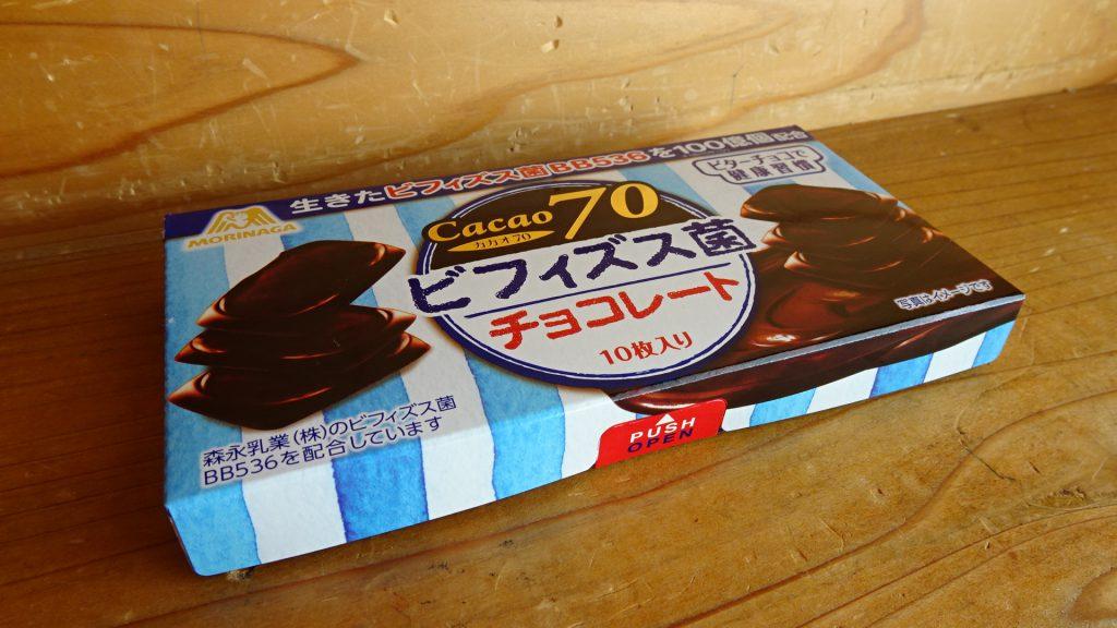 森永の「ビフィズス菌チョコレート」(2)