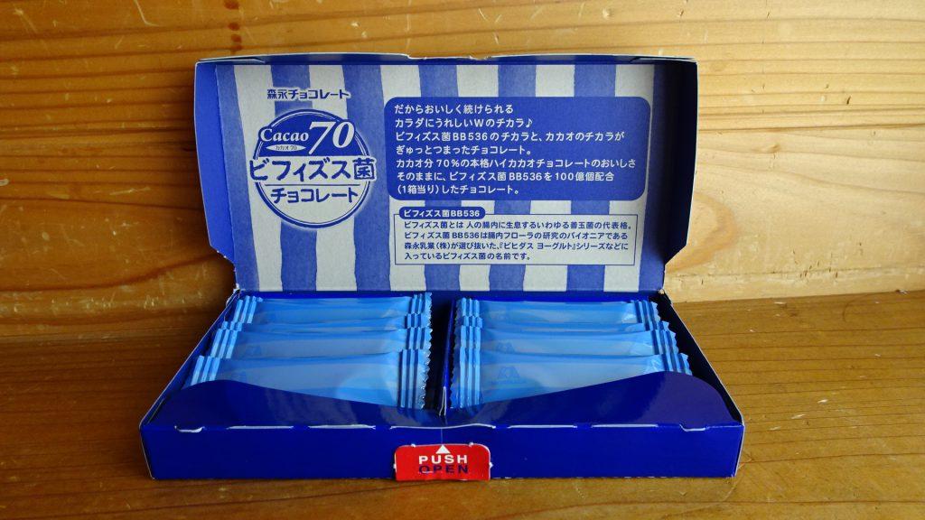 森永の「ビフィズス菌チョコレート」(4)
