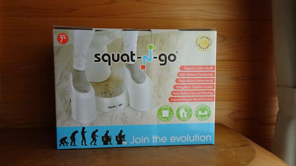 「Squat N Go」(1)