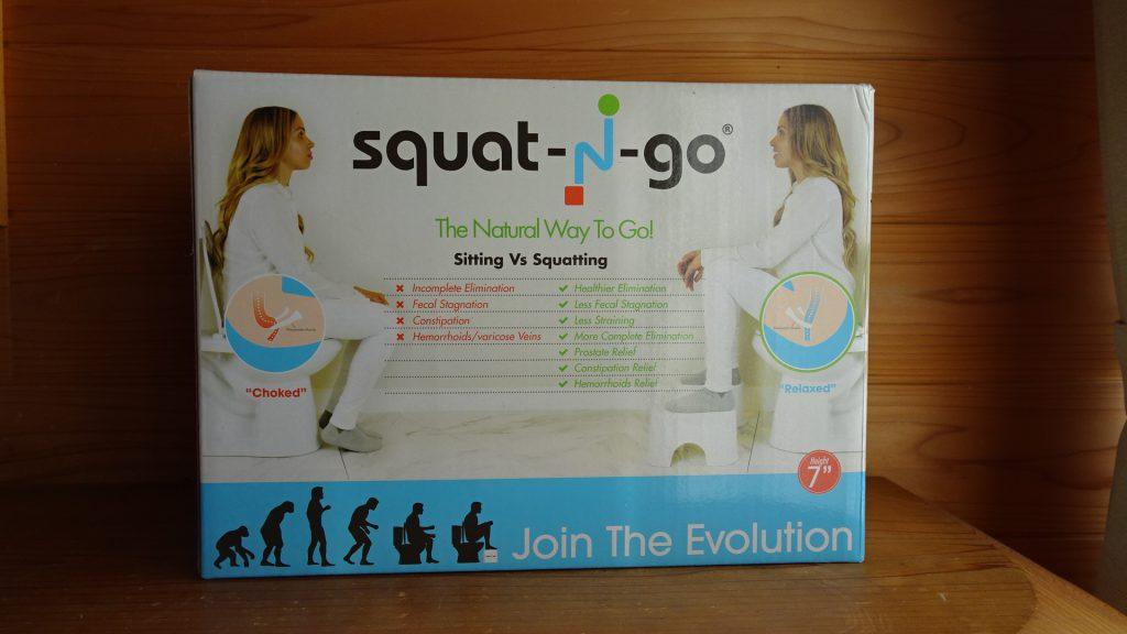 「Squat N Go」(2)