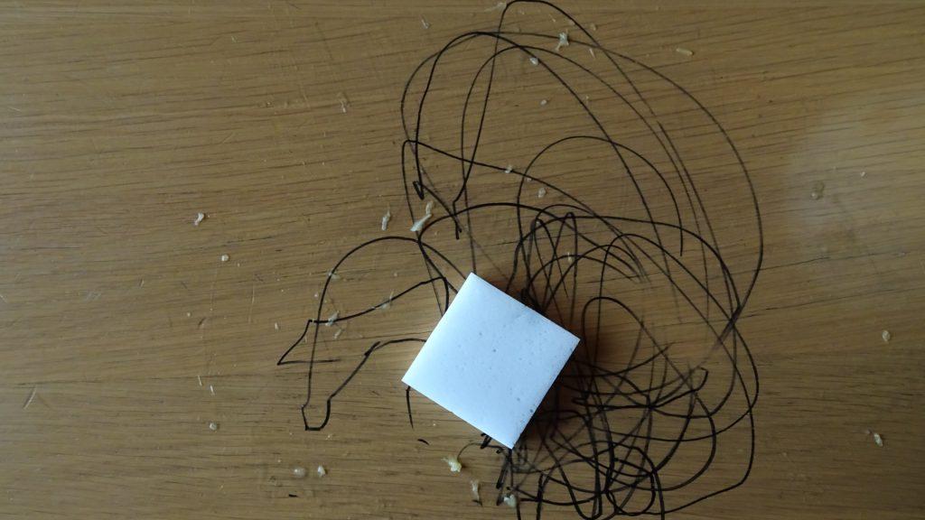 「テーブルにマジックで落書き事件」(5)
