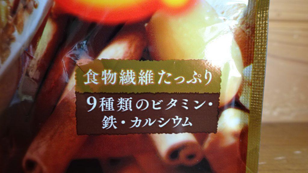 日清シスコの「ごろっとグラノーラ生姜チャイ」(2)