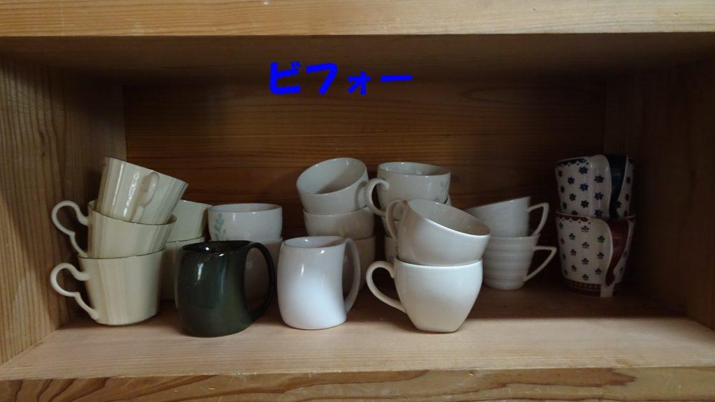 食器棚のビフォー(1)