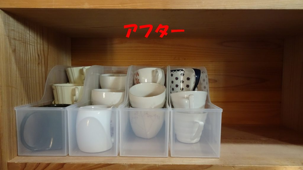 食器棚のアフター(1)