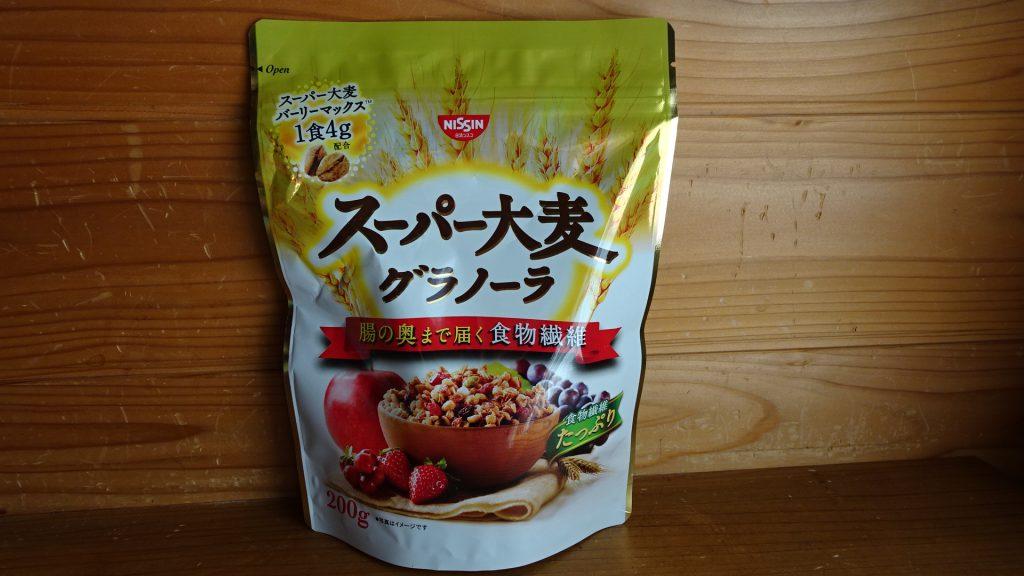 日清シスコの「スーパー大麦グラノーラ」(1)