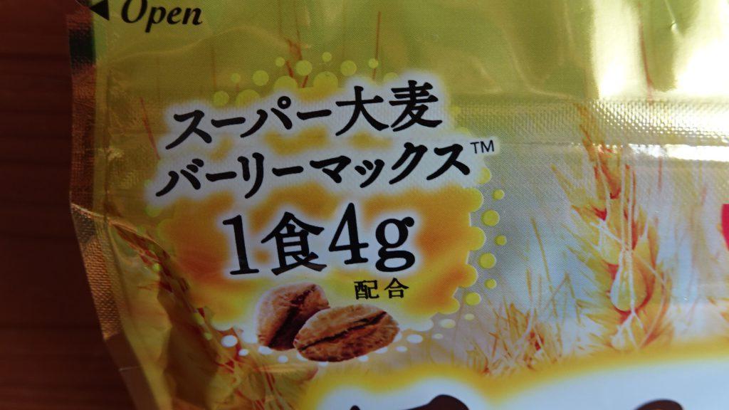 日清シスコの「スーパー大麦グラノーラ」(4)