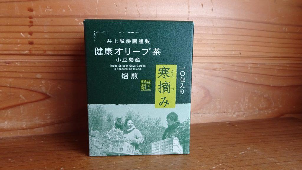 「井上誠耕園謹製 健康オリーブ茶」(1)