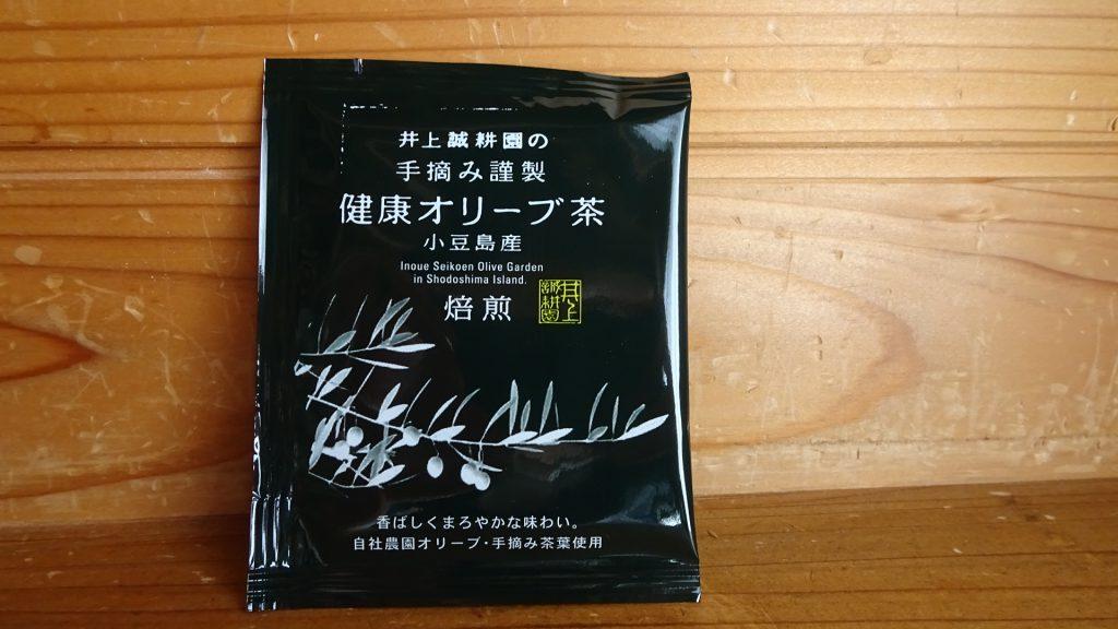 「井上誠耕園謹製 健康オリーブ茶」(3)