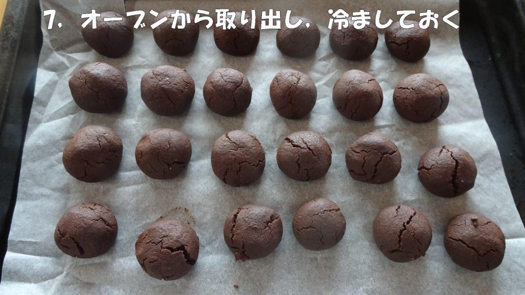 ★作り方★7,(1)