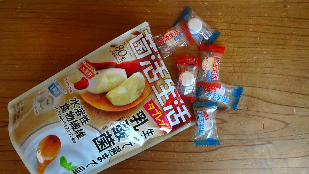カバヤ食品の「菌活生活タブレッツ」(5)