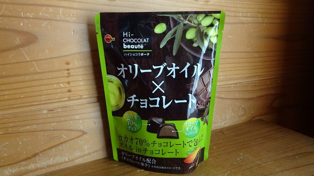 ブルボンの「ハイショコラボーテシリーズ オリーブオイル×チョコレート」(1)