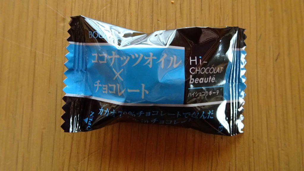 ブルボンの「ハイショコラボーテシリーズ ココナッツオイル×チョコレート」(5)