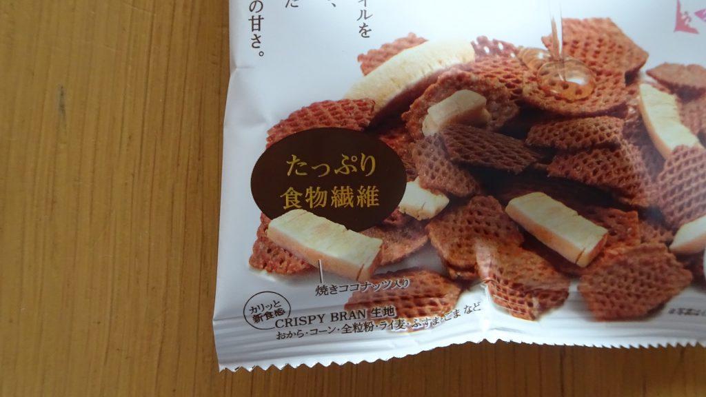 「ココナッツオイル クリスピーブラン」(3)