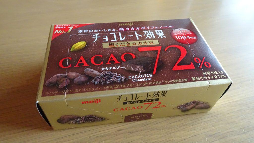 明治の「チョコレート効果 粗くだきカカオ豆 カカオ72%」(2)