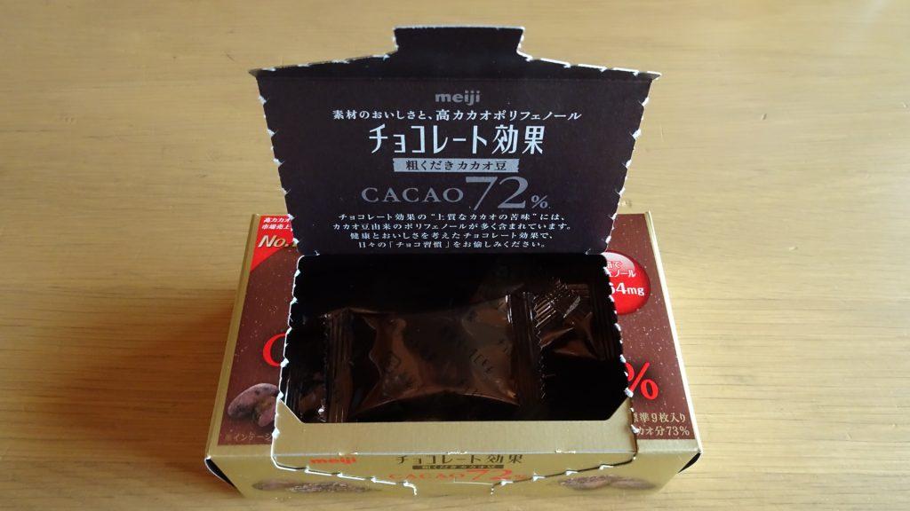 明治の「チョコレート効果 粗くだきカカオ豆 カカオ72%」(3)