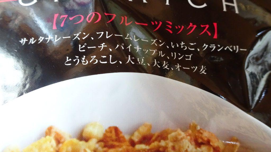 あじげんの「グラリッチ 7つのフルーツミックス」(6)